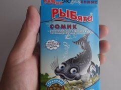 Тестируем корм для рыб аквариумных «Рыбята сомик»