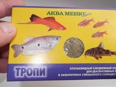 Тестируем корм для рыб аква меню тропи